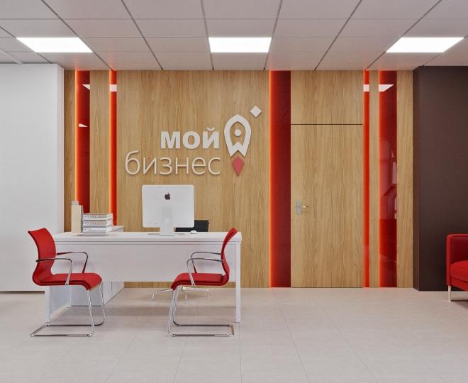 Центр Мой бизнес в г. Губкинский